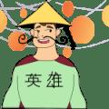Lingua e cultura cinese a Grosseto
