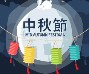 中秋节 – la festa di metà autunno