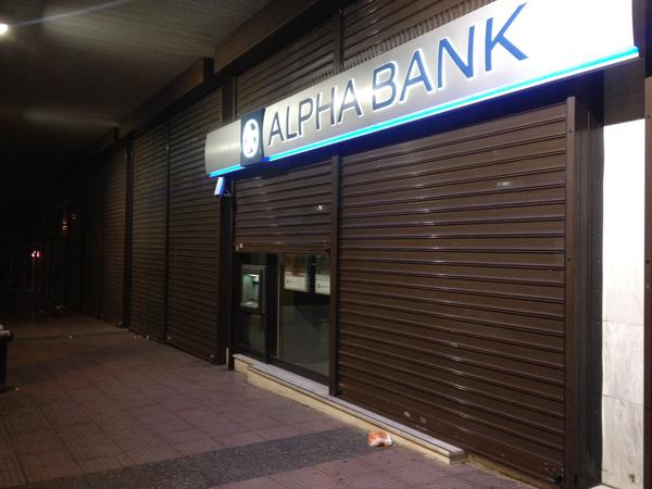 alpha-bank-grecia