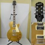 ネット買取情報![楽器] エレキギター Epiphone Limited Edition LesPaul 1956 Gold TOP!