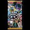 ポケモンカード最新弾ハイクラスパック「GXバトルブースト」買取表