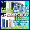 アイコス3&マルチ等最新買取価格松戸店