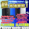 【松戸店】PS4等SONY本体買取価格☆