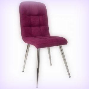 cel-mai-bun-scaun-bucatarie
