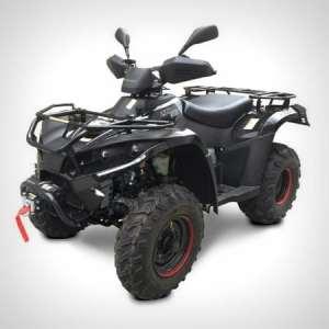 cel mai bun ATV