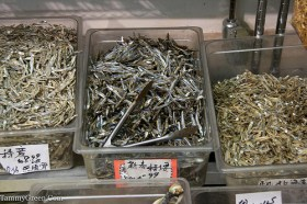 Dried Fish | Mayflower Grocery