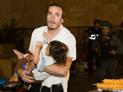 child-terrorism-old-city-jerusalem-attack-10-3-2015