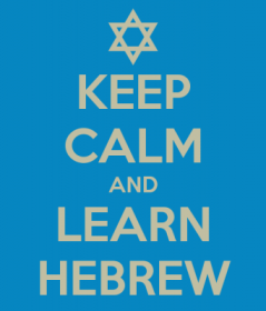 keep-calm-and-learn-hebrew