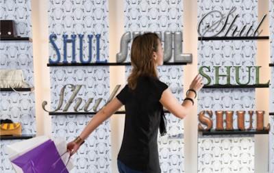 shul shopping