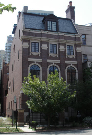 461 W Superior  Chicago mansion for sale Chicago Metro