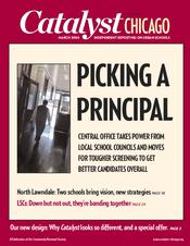 Catalyst Chicago issue cover, published Mar 2004