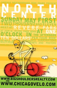 Tour of North Center 2011 Poster by Ross Felton