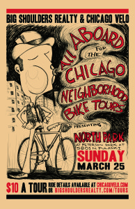 Tour of North Park 2012 Poster by Ross Felton