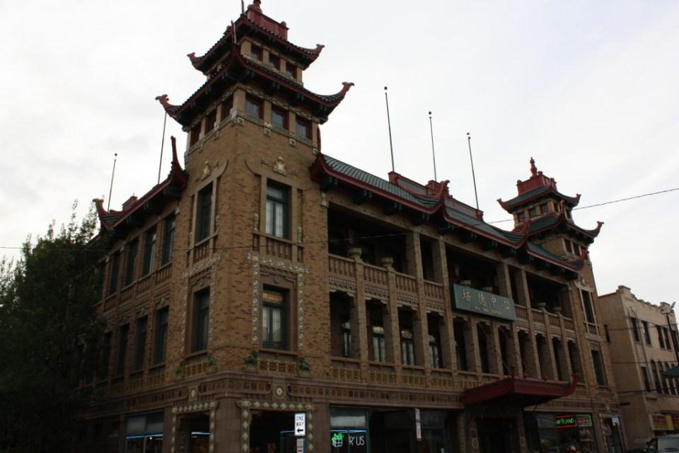 On Leong Merchants Association