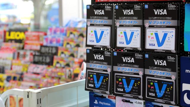 クレジットカードを持っていない人がオンラインカジノを始める方法
