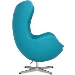 Arne Jacobsen Egg Chair Seat Lift By Platinum Replica