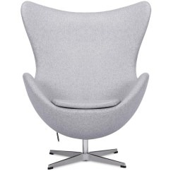 Pink Egg Chair Replica Plastic Folding By Arne Jacobsen Light Grey Platinum