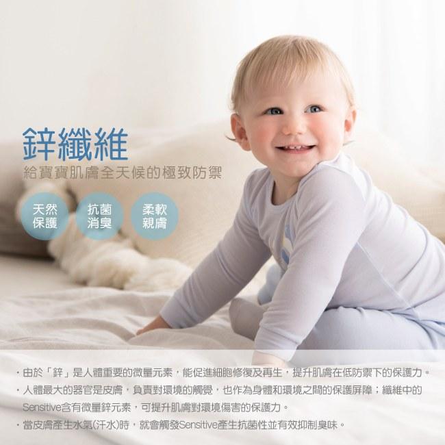 功能布內衣兔裝-年齡衣(鋅纖維) | Peter Rabbit 功能布 | 當季內著 | 嬰童服飾 | 奇哥 online store