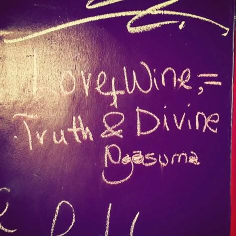 Chalkboard Walls in the Toilets at Vino Wine Bar, Dar es Salaam, Tanzania not Holy Crepe Kololo