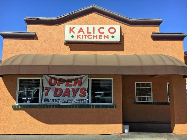 Kalico Kitchen Menu  Dandk Organizer
