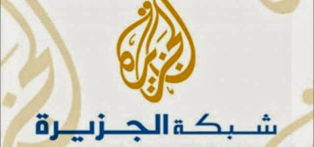 Al-Jazeera in legal action claiming Egypt harassment