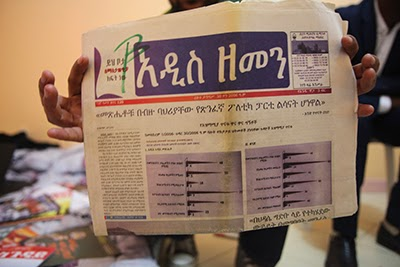 Ethiopian journalists must choose between being locked up or locked out
