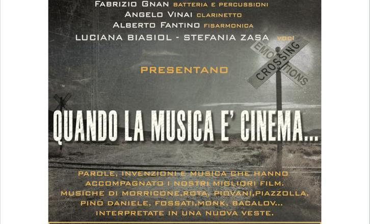 COMUNE DI CHIERI / Quando la Musica è Cinema  Concerto di Ferragosto