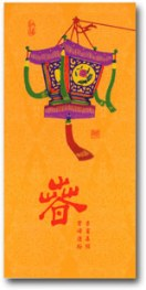 chinese new year card - Chinese New Year 2007