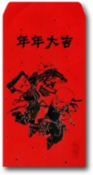 Chinese New Year Money/Gift Card Holder
