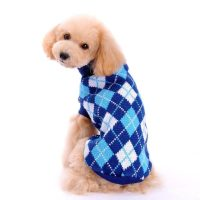 HP95(TM) Hot! Dog Clothes Pet Winter Knitted Sweater ...