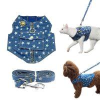 Beirui Denim Dog Harness Vest and Leash Set - Soft Blue ...