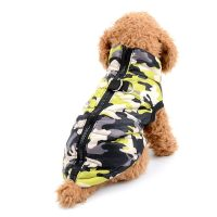 Cold Weather Vest For Dogs - Best Vest 2018