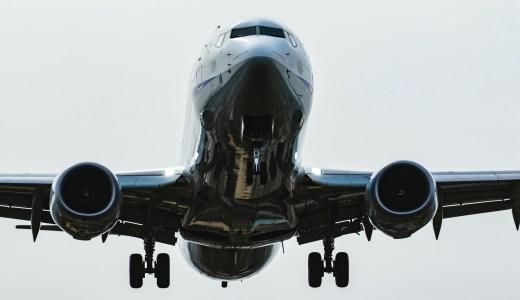 トラベリストとは?国内格安航空券の予約・支払い方法を確認しよう!