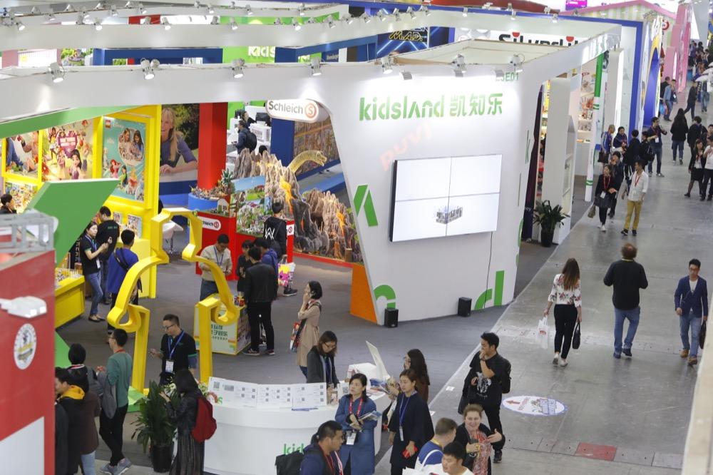 China Kids Expo - 10 / 2019