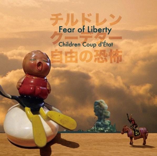 CD-Fear of Liberty 自由の恐怖