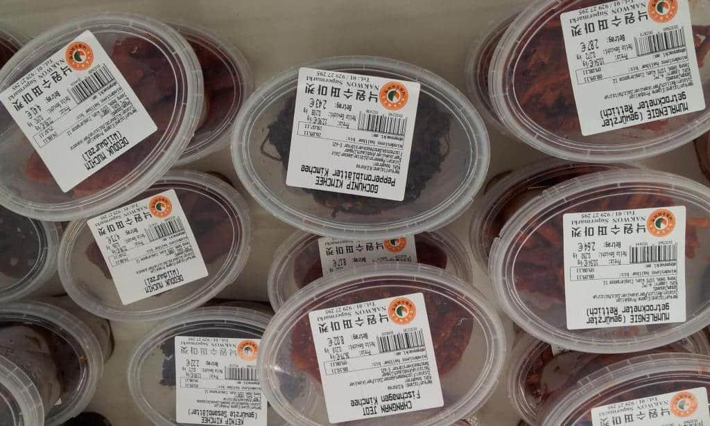 Gochu Nip (Chilli-Blätter) Kimchi