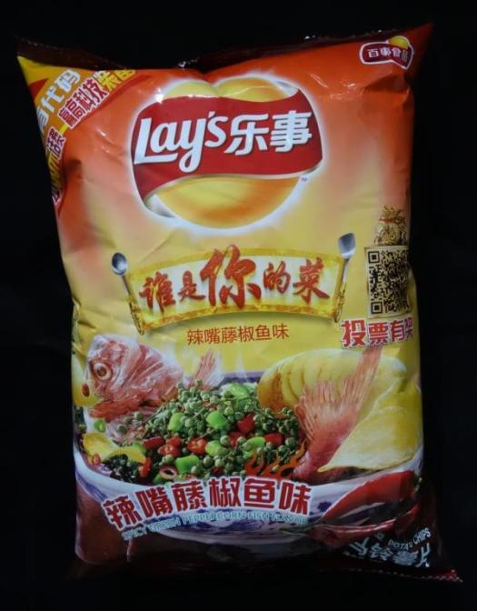 Lays' Green Peppercorn Fish Flavor. Interesting case because it's Sichuan pepper that is employed here