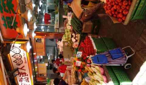 Rotes Chilli, Mais, Tomaten, Luffa...