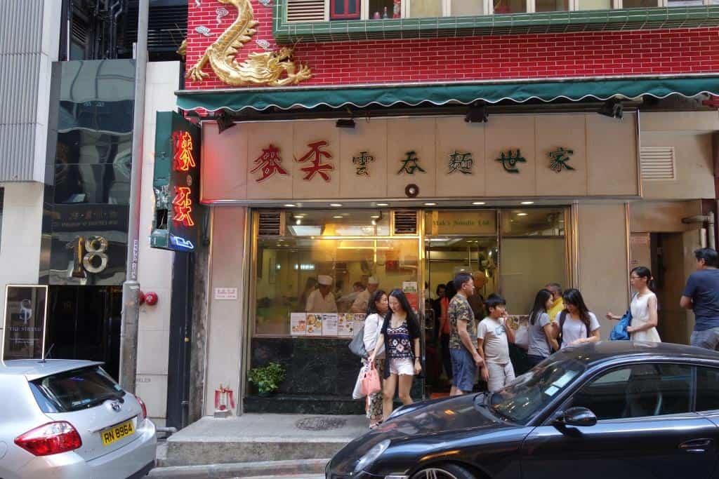 Mak's Noodles, Hong Kong