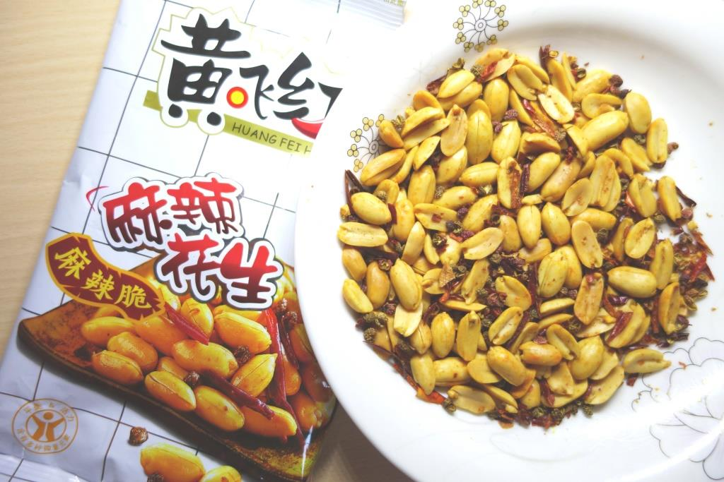 MaLa HuaSheng. China's Spicy Peanuts