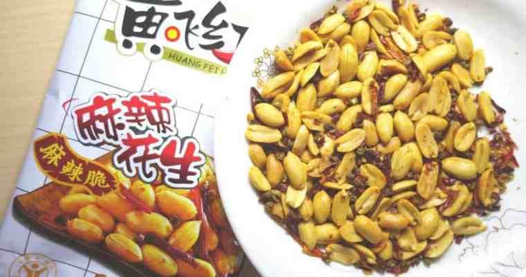 MaLa Huasheng. Chinas betäubend-scharfe Erdnüsse