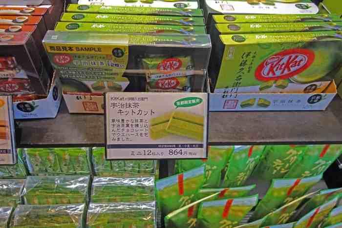 Itoh Kyuemon Matcha KitKat, Kyoto Edition