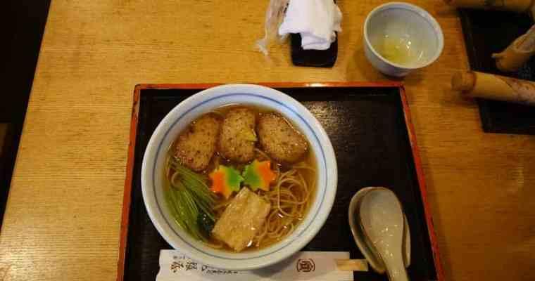 Auf der Spur von Würze in Japan 7: Honke Owariya, Kyoto