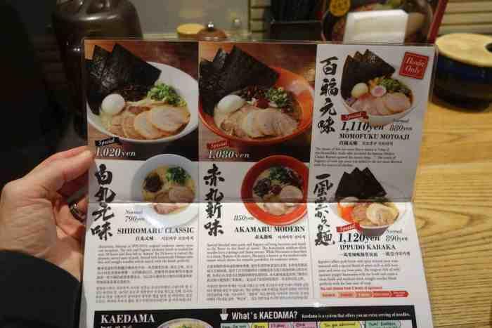 Ippudo Ramen Osaka