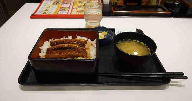 Auf der Spur von Würze in Japan 16: Unagi bei Yoshinoya am Flughafen