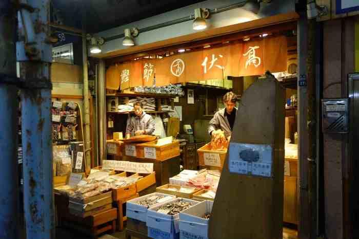 Tsukiji Outer Market Katsuobushi