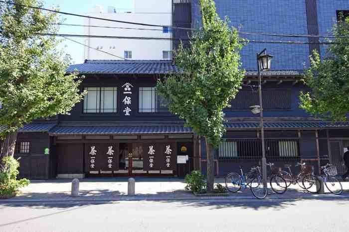 Ippodo Store, Kyoto