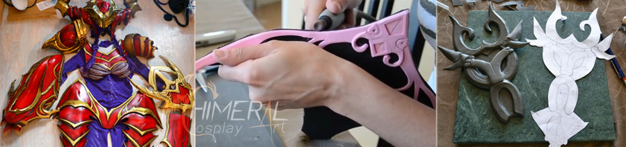 Introduction : Tutoriel BASES de fabrication d'armures