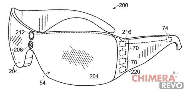 Microsoft al lavoro sugli occhiali a realtà aumentata