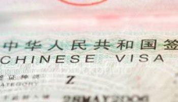 China Visas Explained - China Briefing News